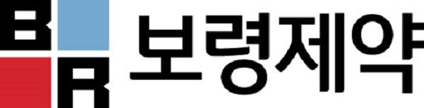 보령제약, 전문의약품 영업직군 하반기 신입사원 공채…29일까지