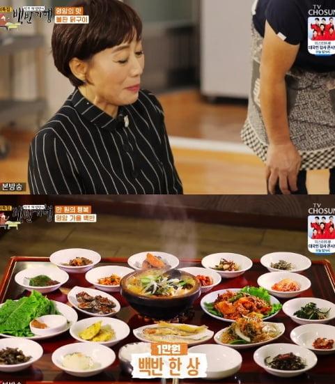 '식객 허영만의 백반 기행'(사진=방송 화면 캡처)
