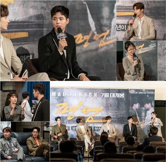 청춘기록 (사진=tvN)