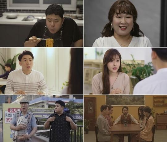 롤러코스터 리부트 (사진=tvN)