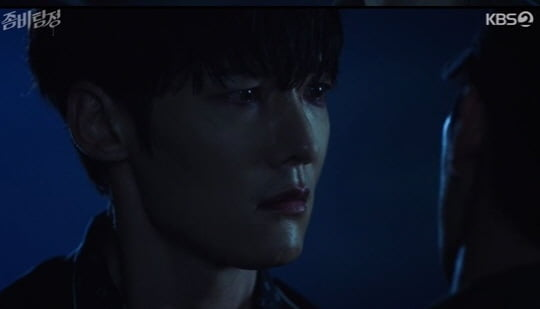 '좀비탐정'(사진=방송 화면 캡처)