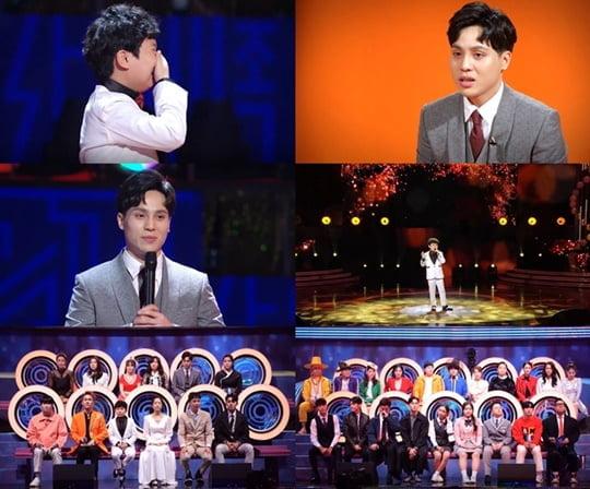 트로트의 민족 (사진=MBC)
