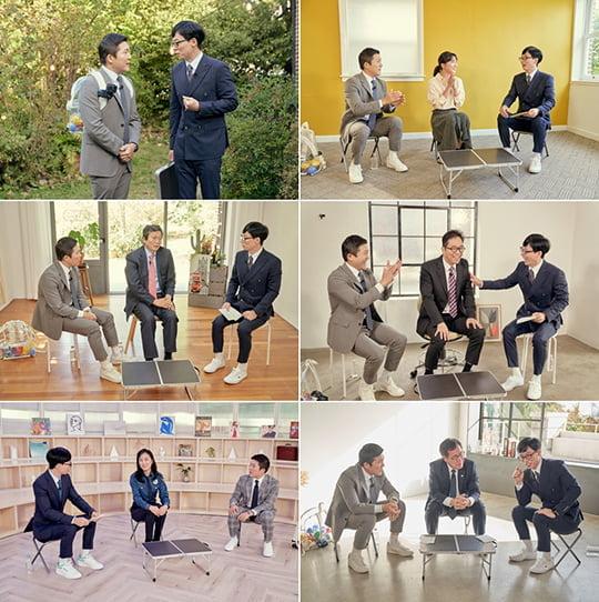 유 퀴즈 온 더 블록 (사진=tvN)