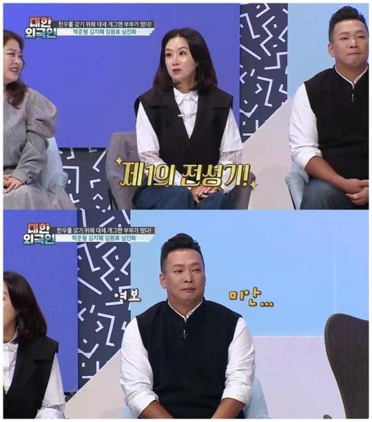 '대한외국인'(사진=MBC 에브리원)