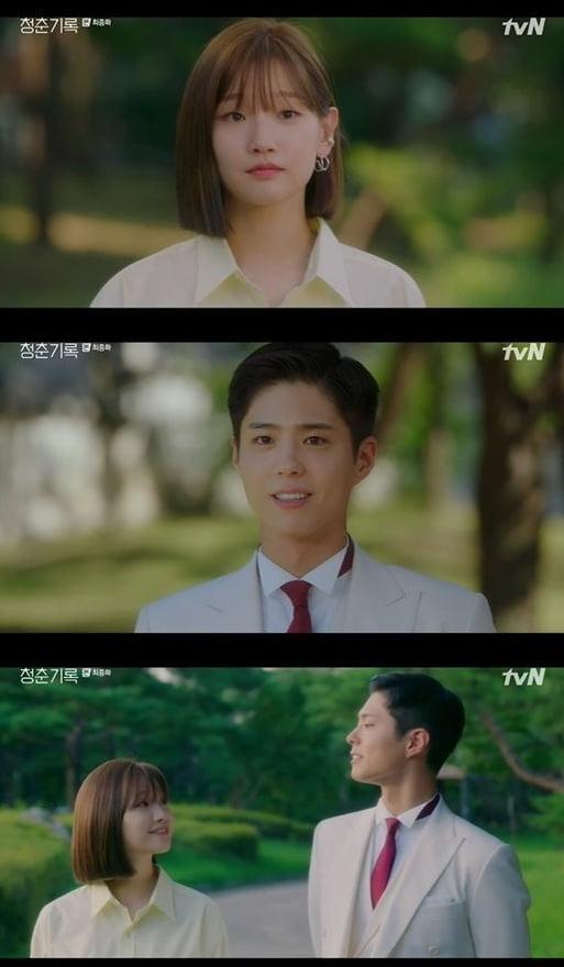 '청춘기록' 박보검, 군제대 후 박소담과 재회...'열린 결말'