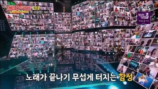 '트롯신이 떴다'(사진=SBS)