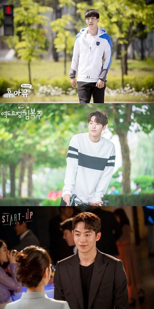 남주혁 (사진=KBS, MBC, tvN)