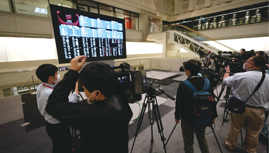 '도쿄 스톱 익스체인지' 된 날 오사카는 멀쩡했던 이유 [글로벌 현장]