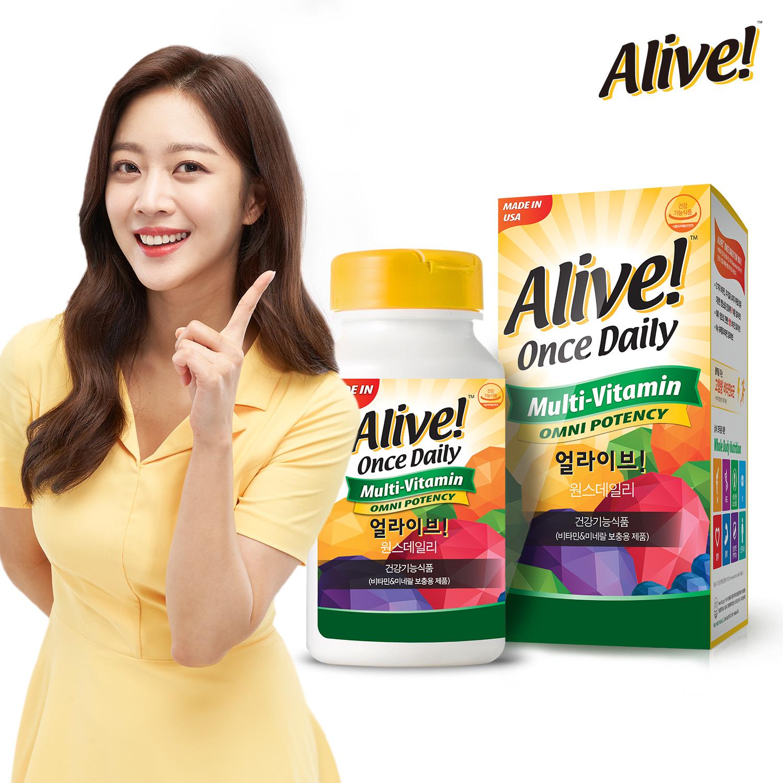 [2020 한국소비자만족지수 1위] 종합비타민 브랜드, 얼라이브