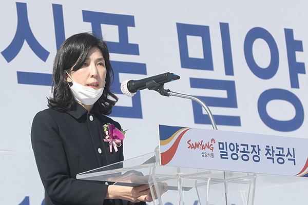 돌아온 '불닭 신화' 주역…2000억원 투입 신공장 '첫삽' [CEO 24시]