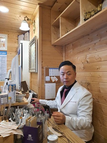 [2020 한국소비자만족지수 1위] 자가면역질환 중점 한의원, Dr. Lee&Yoo
