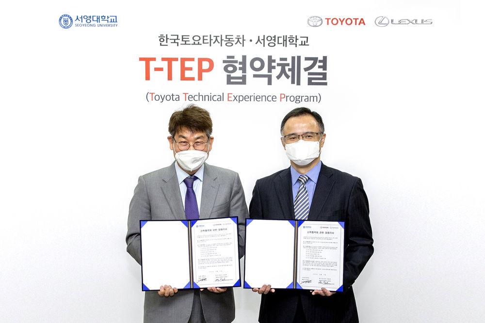 한국토요타, 자동차 기술대학과 산학협력 T-TEP 체결