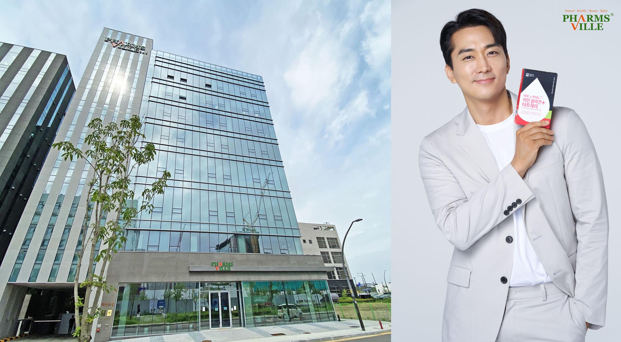[2020 한국소비자만족지수 1위] 바이오 헬스케어 브랜드, 애플트리김약사네