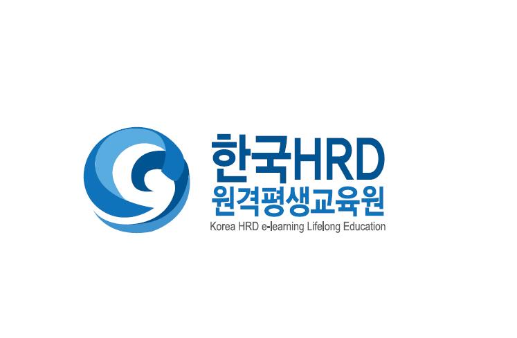 [2020 한국소비자만족지수 1위] 학점은행제 원격교육 브랜드, 한국HRD원격평생교육원