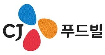 CJ푸드빌 CI(사진=한국경제신문 DB)