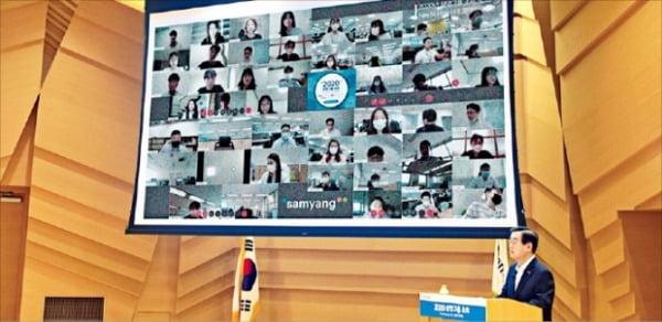 김윤 삼양그룹 회장이 지난 7월 열린 온라인 정기 조회에서 직원들과 소통하고 있다.  삼양그룹  제공