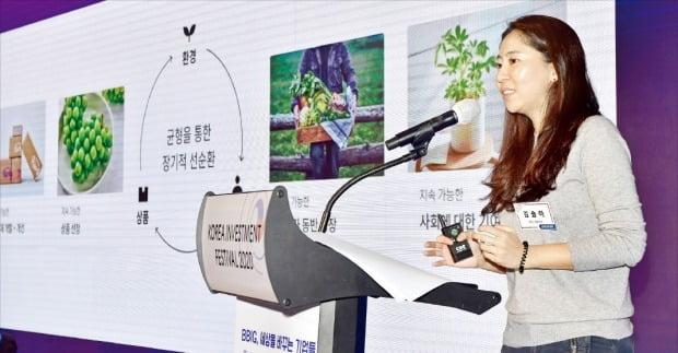 김슬아 마켓컬리 대표가 7일 서울 여의도 콘래드호텔에서 열린 '코리아 인베스트먼트 페스티벌(KIF) 2020' 둘째날 강연에서 마켓컬리의 성장 비결에 대해 설명하고 있다.  /김영우 기자 youngwoo@hankyung.com