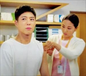tvN 드라마 '청춘기록'의 한 장면.