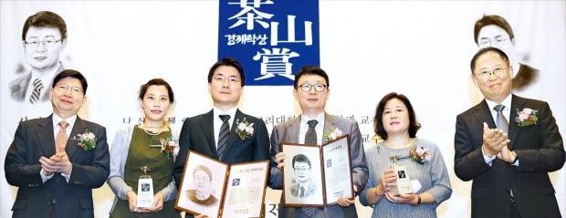 [포토] 茶山경제학상 신관호 교수·젊은 경제학자상 박웅용 교수