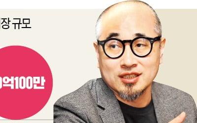 """""""국내는 포화상태""""…배달의민족, 日서 5년 만에"""