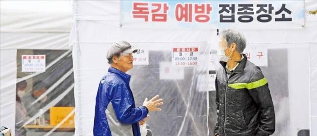 """< """"맞아도 될까""""…불안한 어르신들 > 르신들르신들22일 서울 서대문구의 한 병원에 마련된 독감백신 접종 장소에서 어르신들이 대화하고 있다. 독감 백신 접종 후 사망 사례가 늘면서 한때 수십 미터씩 줄을 섰던 이곳은 온종일 한산했다.  /신경훈 기자  khshin@hankyung.com"""