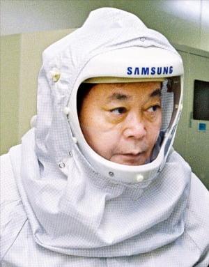 이건희 회장이 2004년 경기 기흥의 반도체 공장을 찾아 메모리 생산라인을 점검하고 있다. 삼성 제공