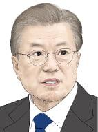 문재인 대통령, 8國 정상과 '유명희 지지' 통화