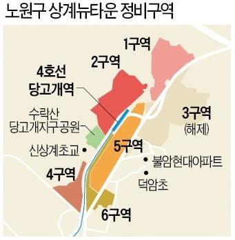 """""""10억 넘더니 몇 달 새 15억 코앞""""…상승세 탄 노원 아파트"""
