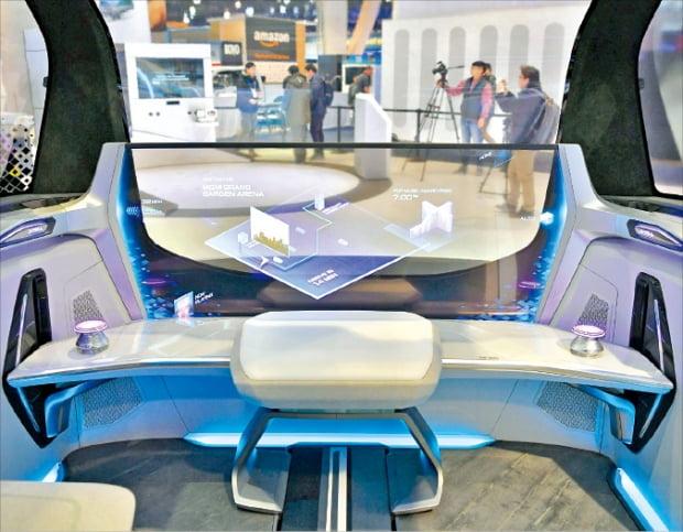 현대모비스가 올해 초 미국 라스베이거스에서 열린 'CES 2020'에 참가해 선보인 자율주행 기반 도심 공유형 모빌리티 콘셉트 '엠비전 에스(M.Vision S)'의 내부.  현대모비스 제공