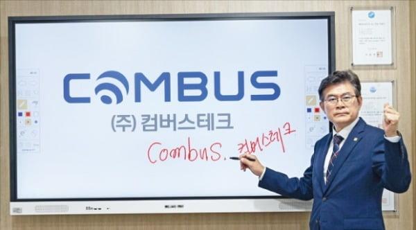 이돈원 컴버스테크 대표가 서울 금천구 본사에서 전자칠판 제품을 설명하고 있다.  임호범 기자