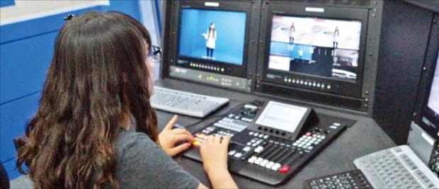 온라인평생교육원 스튜디오  한국기술교육대  제공