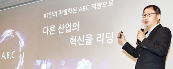 구현모 KT 대표가 28일 서울 그랜드인터컨티넨탈파르나스호텔에서 열린 기자간담회에서 KT의 성장 방향을 설명하고 있다. KT  제공
