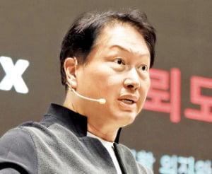 """최태원 SK그룹 회장 """"ESG는 기업 경영의 새로운 규칙"""""""