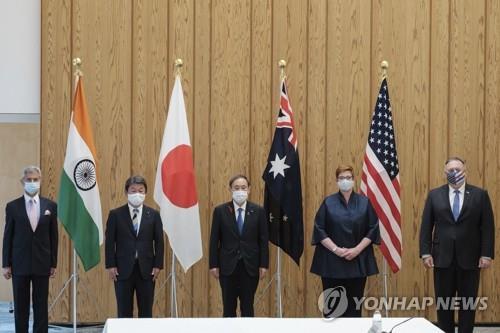 中견제 나선 미·일·호·인, '열린 인도·태평양' 실현 결의