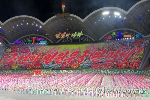 북한, 코로나에도 당창건 75주년 집단체조…이달 말까지 진행