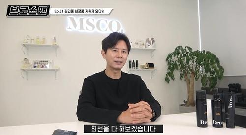 [방송소식] 몬스타엑스, 카카오TV '페이스아이디' 출연