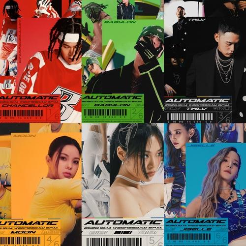 핫한 R&B 뮤지션 뭉쳤다…챈슬러 등 6팀 신곡 '오토매틱'