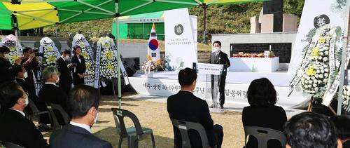여수·순천 10·19사건 합동위령제, 구례서 전남도 주관 개최