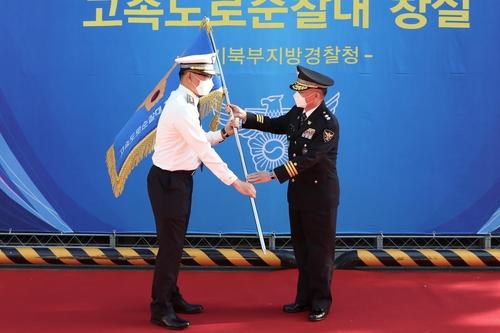 경기북부경찰청 고속도로순찰대 창설…7개 노선 292㎞ 담당