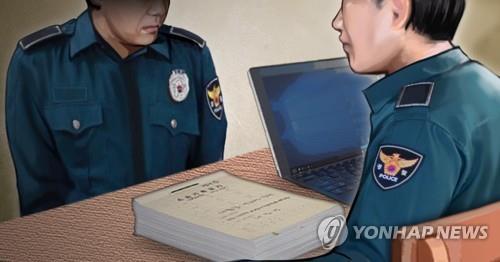 """경찰내 공익제보 7년간 징계처분 14건…""""실효성 떨어져"""""""
