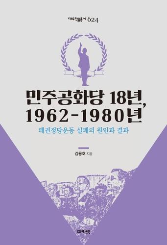 [신간] 조선잡사