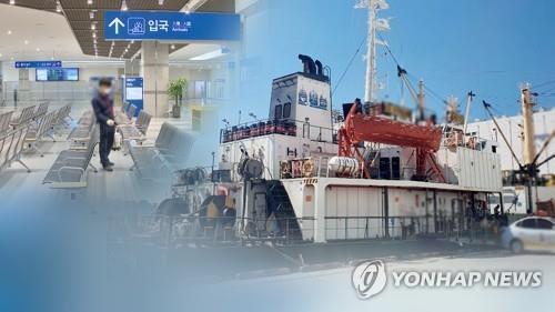 평택·당진항 정박 러시아 선박 선원 1명 코로나19 확진