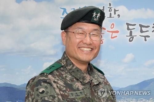 靑 신임 국방개혁비서관에 강건작 前국가위기관리센터장