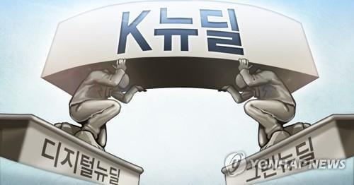 동학개미 주목한 K-뉴딜…ETF 5종, 첫날 354억 순매수