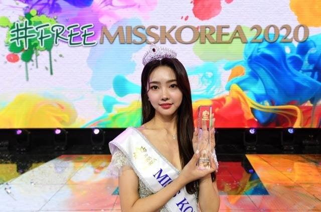 2020년 미스코리아 진, 22살 여대생 김혜진