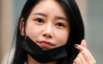 티아라 소연 <br>'미쓰백' 돌연 하차, 왜?