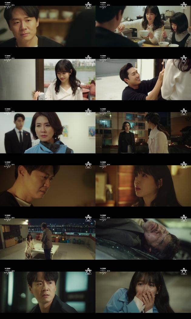 '거짓말의 거짓말' 연정훈X이유리 이별 /사진=채널A 방송화면 캡처