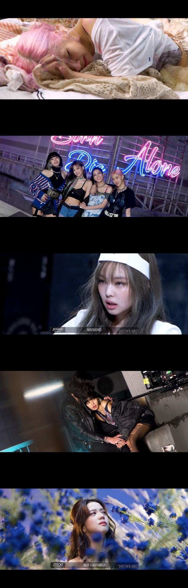 블랙핑크 'Lovesick Girls' MV 메이킹 필름 공개 /사진=YG엔터테인먼트 제공