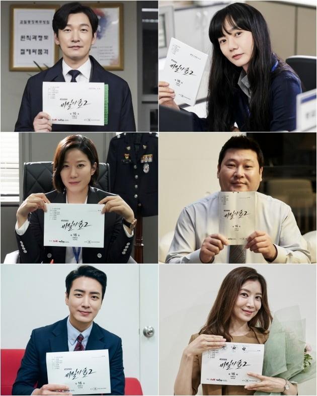 '비밀의 숲2'가 4일 종영한다. / 사진제공=tvN
