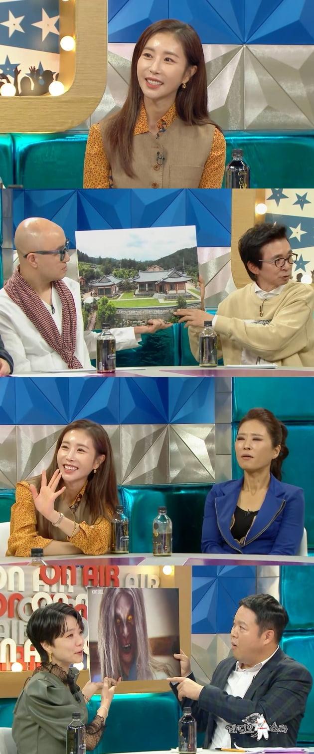 '라디오스타'에 출연한 배우 한다감/ 사진=MBC 제공